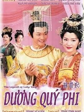 Dương Quý Phi (SCTV9)