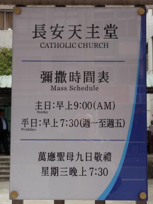TAIWAN . TAIPEI,un dimanche après midi - P1160684.JPG