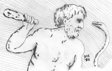 Smertrios, Gods And Goddesses 5