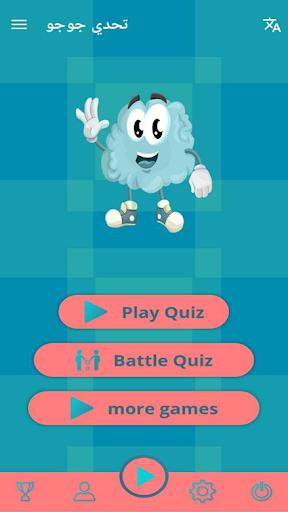 gogo challenge android2mod screenshots 1