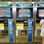 korean subway ticketing machines in Seoul, Seoul Special City, South Korea