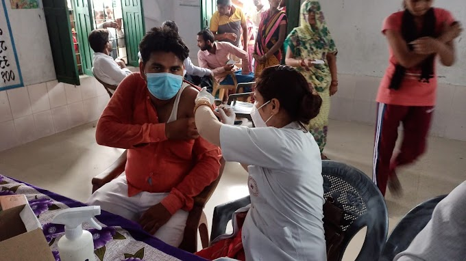 आज ग्राम सभा समडीह  मे कोरोनावायरस वैक्सीन कोविड-19 के तहत #Uttarpradesh News