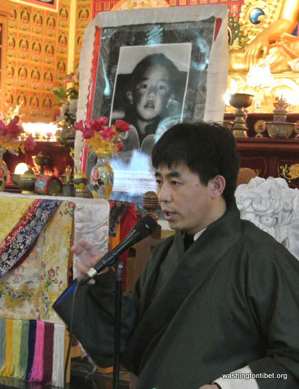 Lhakar/Tibets Missing Panchen Lama Birthday (4/25/12) - 06-cc%2B0084%2BA72.JPG