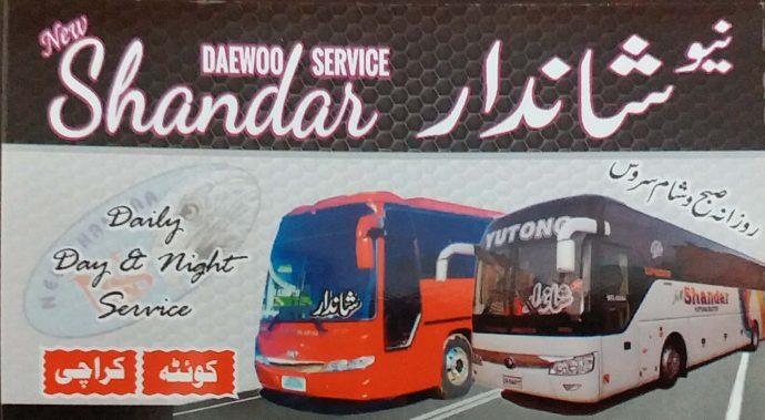 Shandar Daewoo Service Quetta Contect Number Fashion Showbiz World