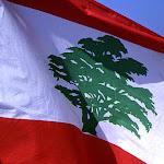 Beyrouth en 1999 (Liban)
