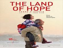 فيلم The Land of Hope