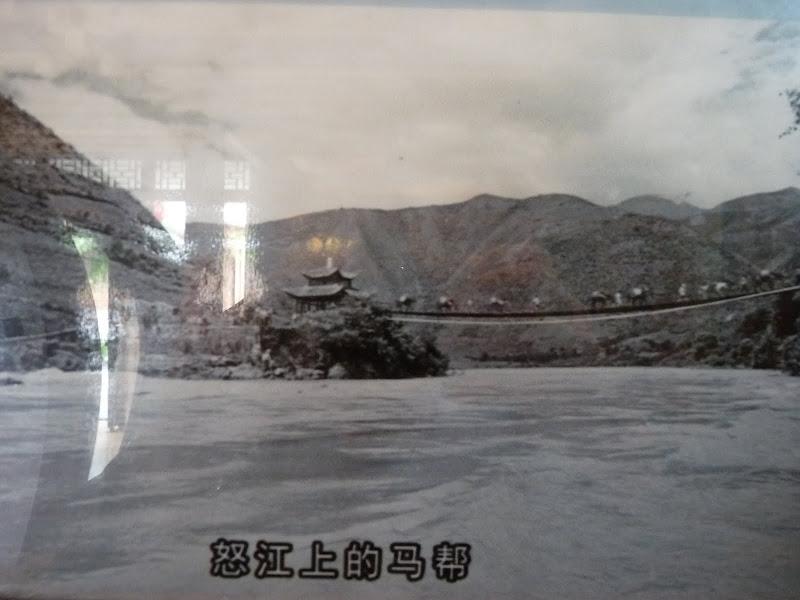 Chine .Yunnan,Menglian ,Tenchong, He shun, Chongning B - Picture%2B641.jpg