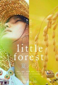 Khu Rừng Nhỏ: Hạ Thu - Little Forest: Summer Autumn (2014)