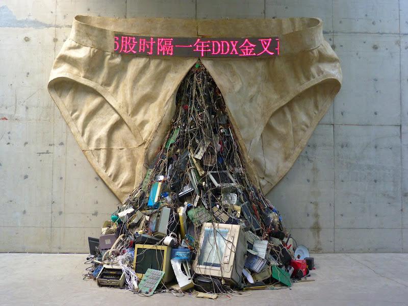 PEKIN. Centre dart contemporain 798 - P1260730.JPG
