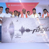 Shabdham Movie Opening (16).jpg