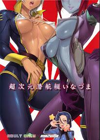 Chou Jigen Senkoutei Inazuma