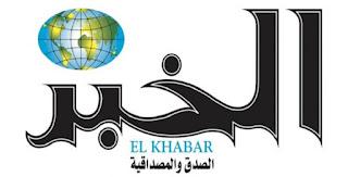 """Pétition d' """"El Khabar"""" : Cri des hommes libres pour défendre l'Algérie des libertés"""