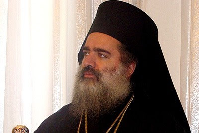 Greek Orthodox bishop honors Palestinian terrorist who murdered a Greek Orthodox monk