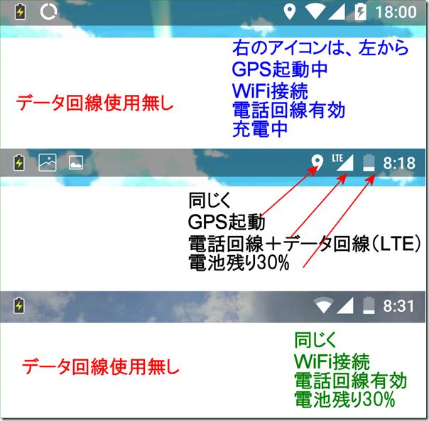 netw01
