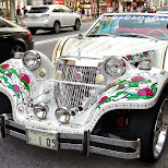 amazing car in harajuku in Harajuku, Tokyo, Japan