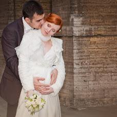 Wedding photographer Arina Dmitrieva (Morkovo4ka). Photo of 22.05.2015