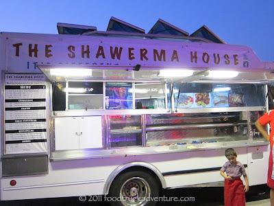 The Shawerma House