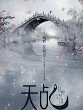 The Destiny of White Snake  China Drama