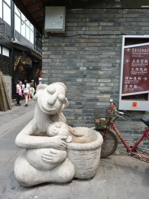 CHINE.SICHUAN.CHENGDU ET PANDAS - 1sichuan%2B180.JPG
