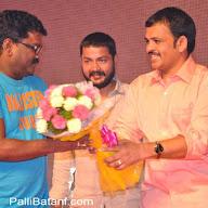 Jaya Surya Musci Launch  Photos