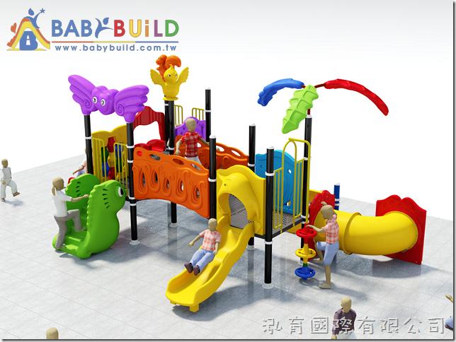 BabyBuild 遊戲設施設計