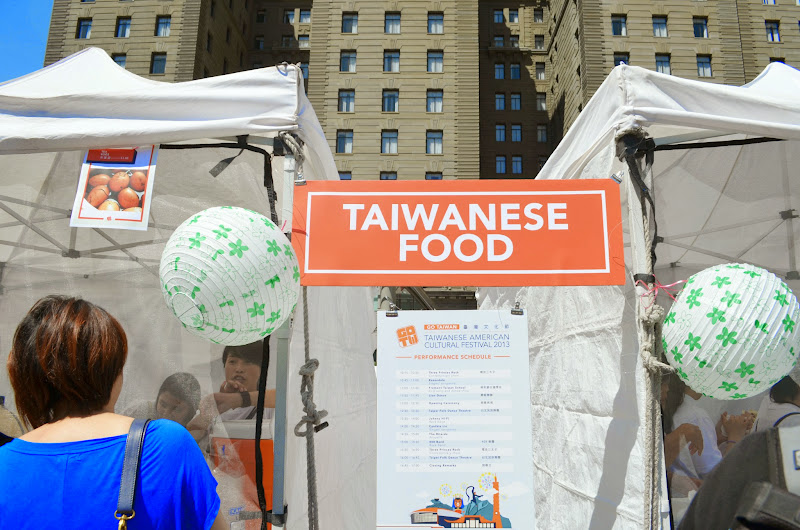 2013-05-11 Taiwanese American Cultural Festival - DSC_0025.JPG