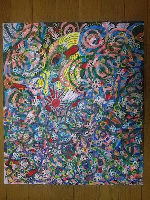 [端境] 伊藤 洋子の美術。