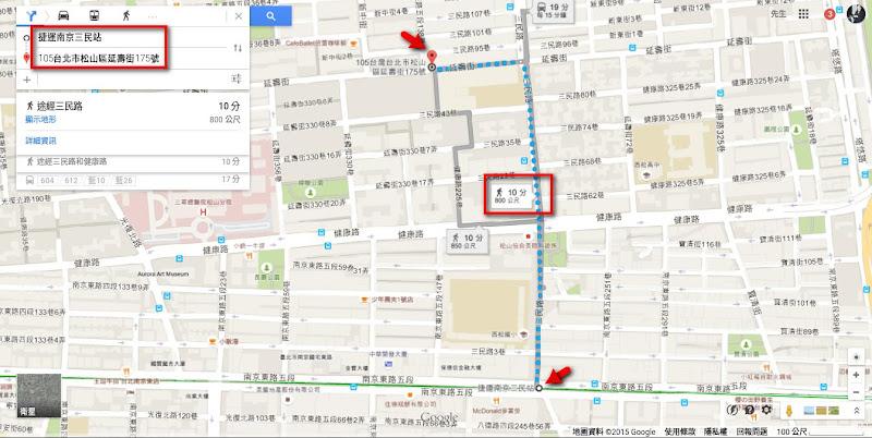 從南京三民站到小草 作 Grassphere.jpg
