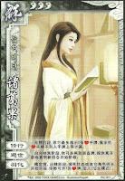 Zhuge Guo