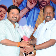 Gulebakavali Movie Audio Function