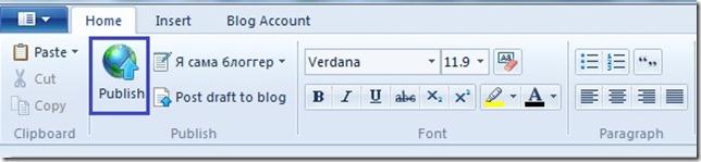 Open Live Writer_работа с программой_публикация поста