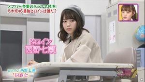 161213 NOGIBINGO!7~女の子なら輝きたい!最強ヒロイン決定戦~.ts - 00160