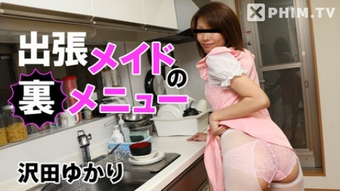 Yukari Sawada: My Maid's Naughty Work