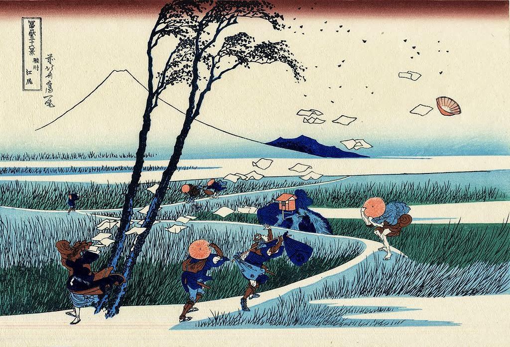 Katsushika Hokusai - Ejiri in Suruga Province