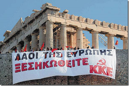 makedoniko_kke_013