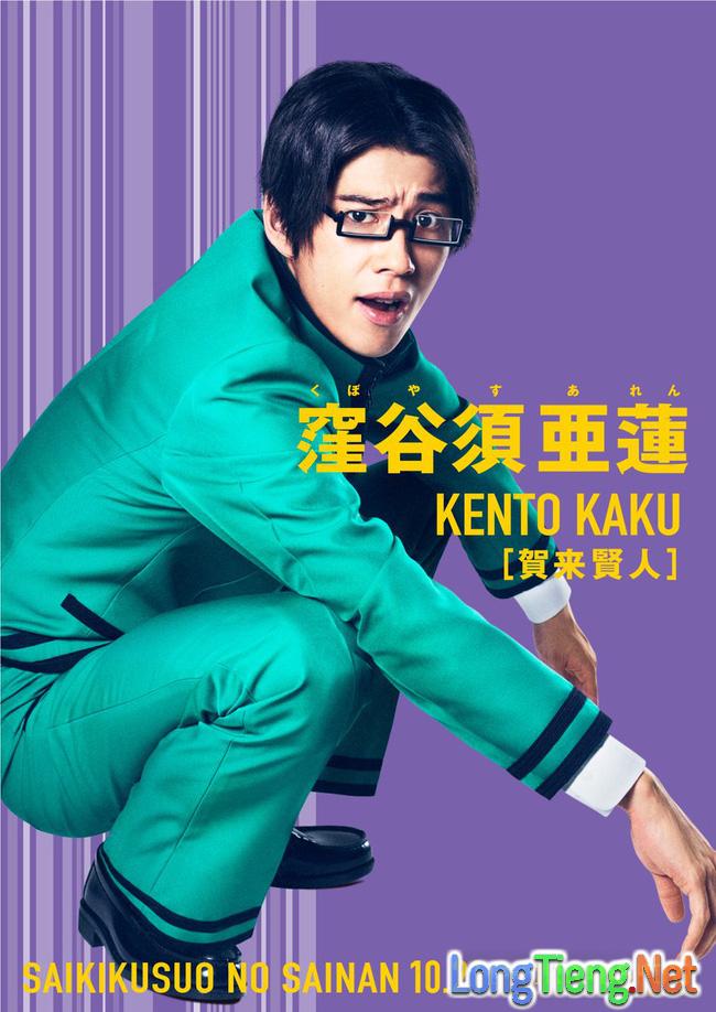 """Đây là cách """"Hotboy mặt đơ"""" Yamazaki Kento lý giải việc mình nhận nhiều live-action - Ảnh 8."""
