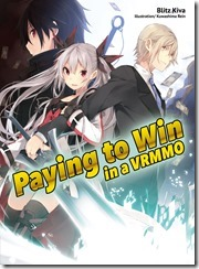 pay-to-win-vrmmo