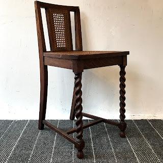 Caned Oak Side Chair