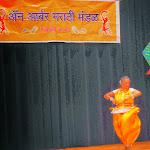 A2MM Sankrant 25Jan 2014 (530).JPG