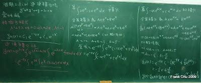 習題2-8(b):解法2-比較係數