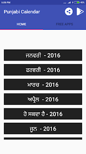Punjabi Calendar - náhled