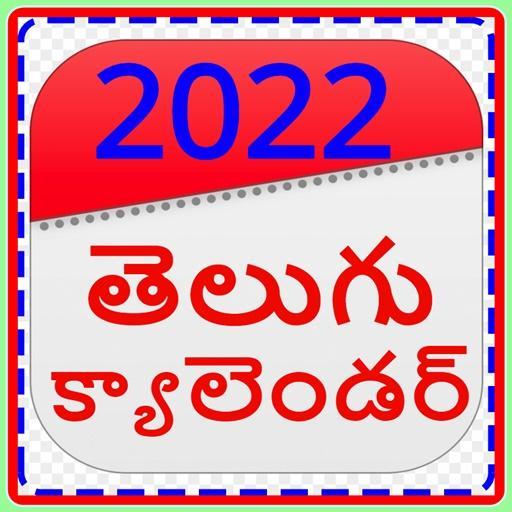 Telugu Calendar 2022 November.Telugu Calendar 2022 With Holiday And Festival Apk Latest Version 1 2 Download Now