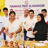 Punarnava Trust Annual Function at Kasaragod, Aug 11, 2013