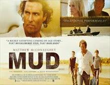 مشاهدة فيلم Mud