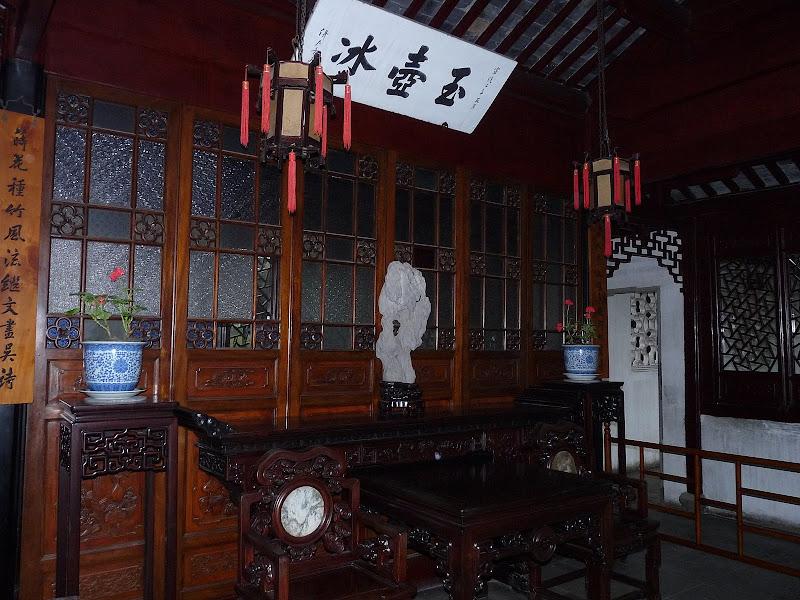 Chine.Shanghai et Suzhou - P1060092.JPG