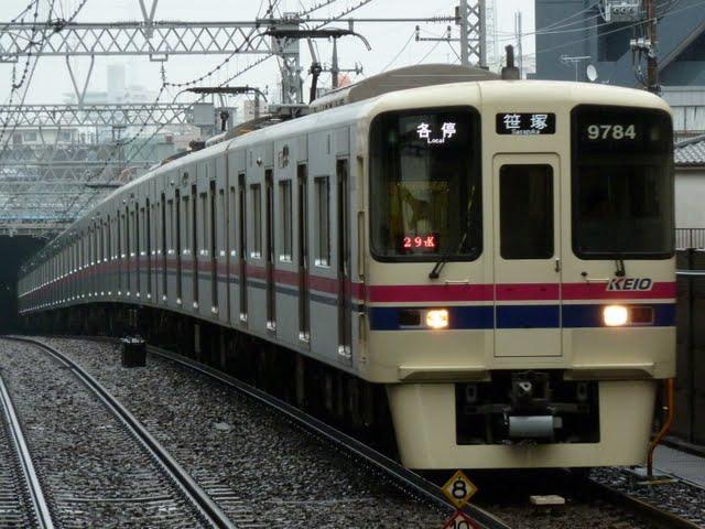 京王電鉄 各停 笹塚行き 9000系