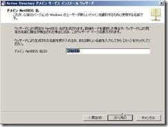 AD01_DC08r2_000012