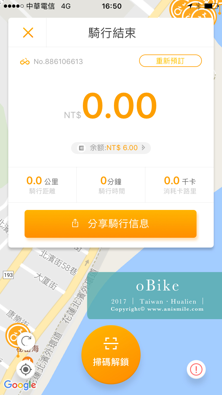 Finish oBike