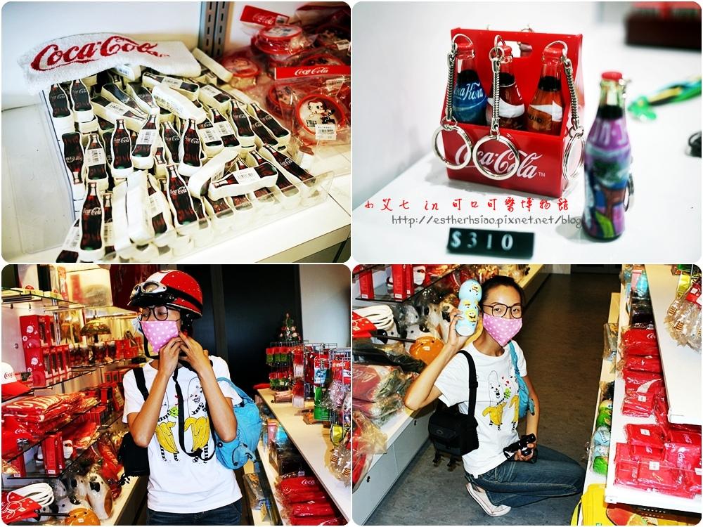 74 可樂商店