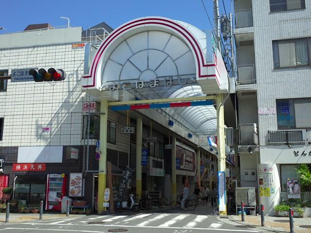 横浜橋商店街の入口